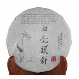 Galette de thé blanc Bai Hao Yin Zhen 2015